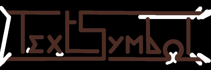 Logo développé acajou